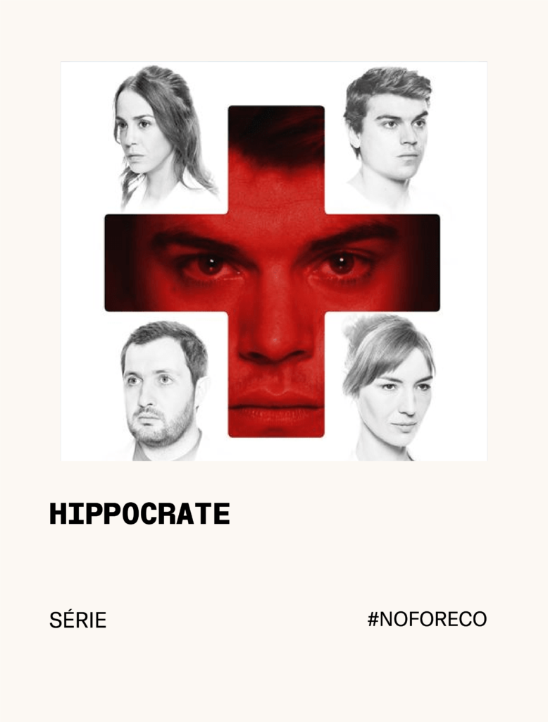 hippocrate_hôpital_rouge_urgences
