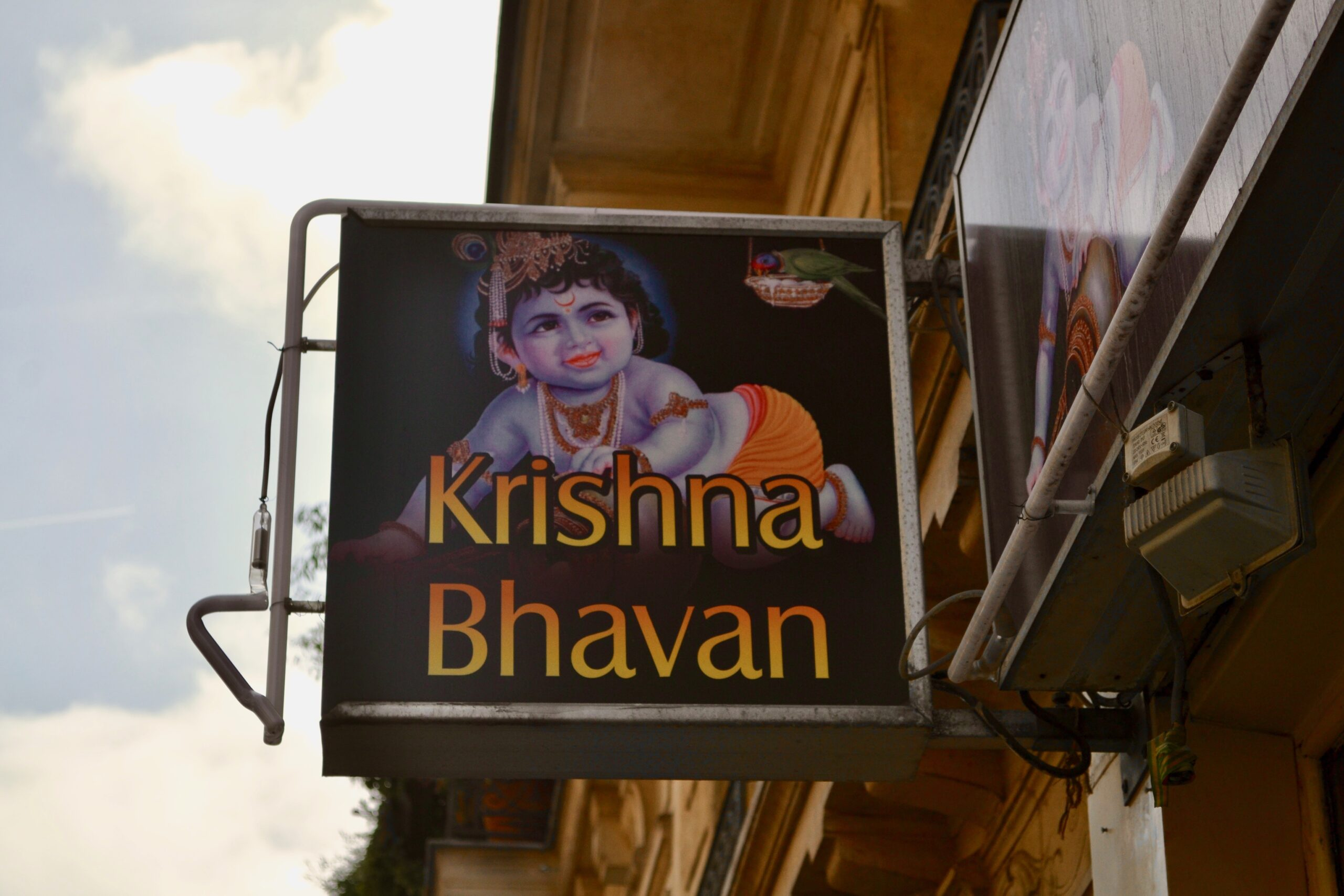 Krishna_Bhavan_Restaurant_Indien_Paris
