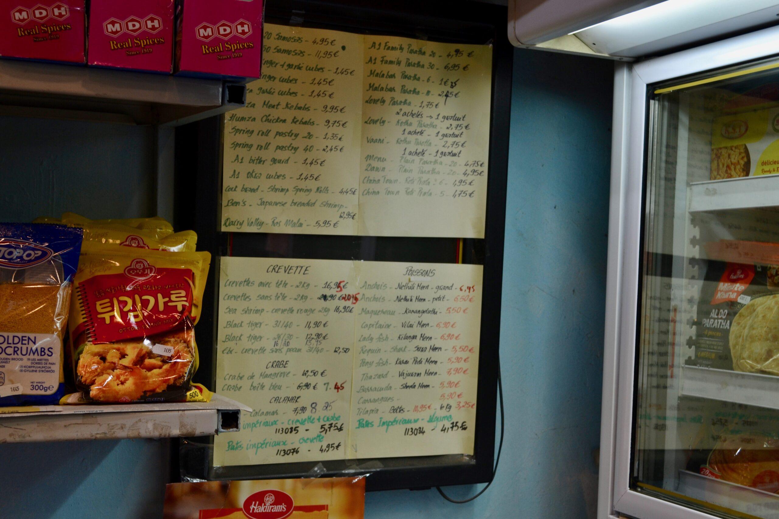 Supermarché_Affiche_Indien