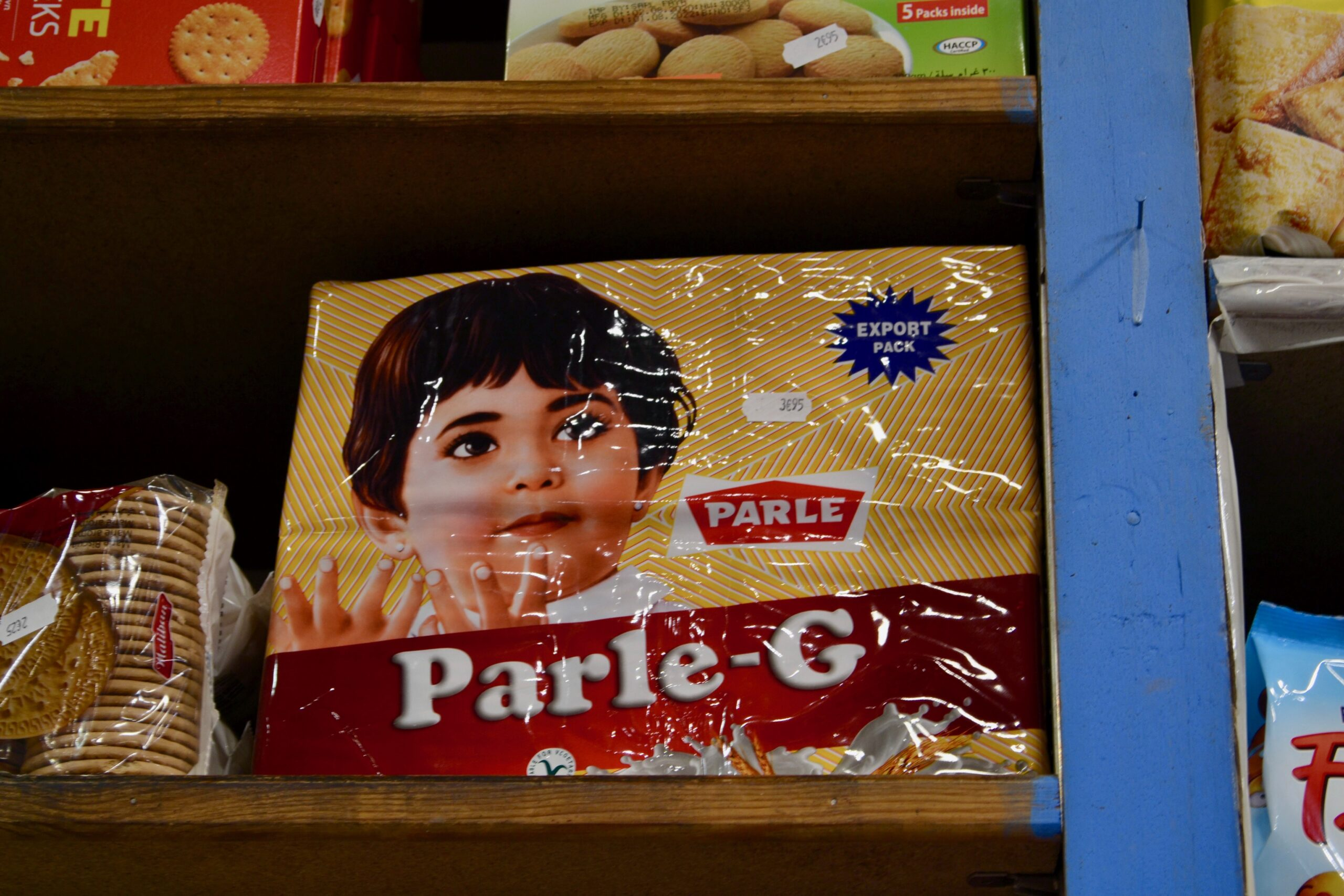 Supermarché_Marque_Indienne
